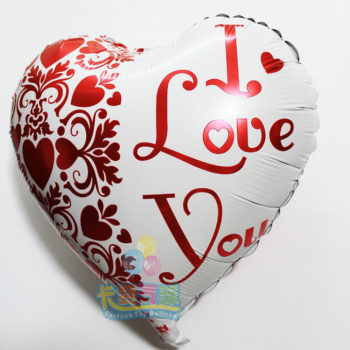 I Love You Helium Balloon بالون انا احبك