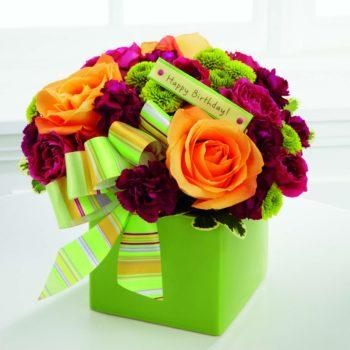 Happy Birthday Bouquet باقة عيد ميلاد سعيد