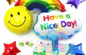 Have a Nice Day Helium Balloons بالون اتمنى لك يوم جميل