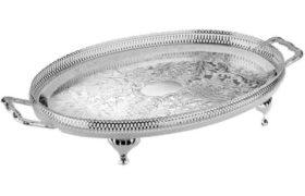 Silver Tray فضية للتقديم`