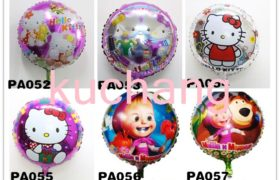 Helium Balloon بالون هيليوم