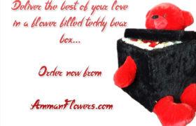 Flower Filled Teddy Bear Box w/Chocolate دب محشو بالورود والشوكولا
