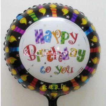 Happy Birthday Party Balloons بالونات حفلة عيد الميلاد
