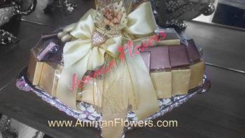 Wrapped Chocolate Gift هديه شوكولاته مغلفة