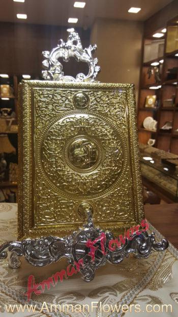 Holy Quran Standbox حامل للقرآن الكريم