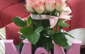 Mother's Day Purple Bouquet باقة ورود عيد الأم بيربل