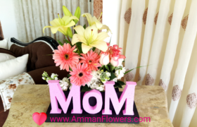 Mother's Day عيد الأم